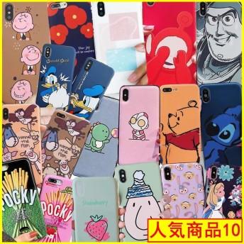★人気アイフォンケース/10 iphoneカバー 韓国 あいふぉんxsケース iPhone7ケース iPhone8スマホケース アイフォン8ケース iPhoneX iPhone XR iPhone X