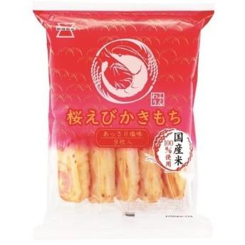 岩塚製菓 桜えびかきもち ( 9枚入 )/ 岩塚製菓