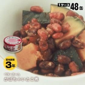 非常食 ベターホーム缶詰 かぼちゃいとこ煮60g×48缶 (おかず 南瓜 備蓄)