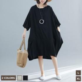 大裾ワンピース 2色ワンピース ゆったり 大きいサイズ レトロ 大人 お洒落 ゆったり 大きいサイズ  フレア ミドル丈 七分袖