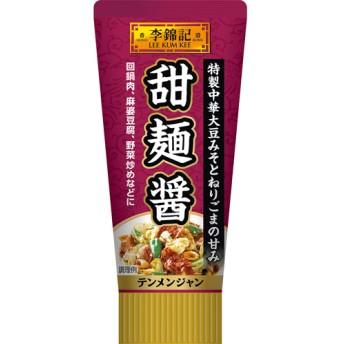 李錦記 甜麺醤 チューブ入り (90g)