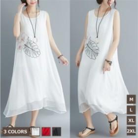 大裾ワンピース キャミワンピース 2色ワンピース ゆったり 大きいサイズ フラワー刺繍 文芸 ラウンドネック ノースリーブ