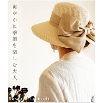 秋新作 爽やかに季節を楽しむ大人 帽子 女性用 麦わら帽子 ストローハット ベージュ beige 春夏 夏 レディースファッション ナチュラル