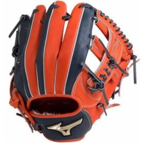 ミズノ(MIZUNO) ソフトボール用 グローブ グローバルエリート Hselection01 内野手用 サイズ8 5229/スプレンディッドオレンジ×Dブルー