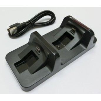 PS4 コントローラー充電スタンド ( プレイステーション4で使用可能 )