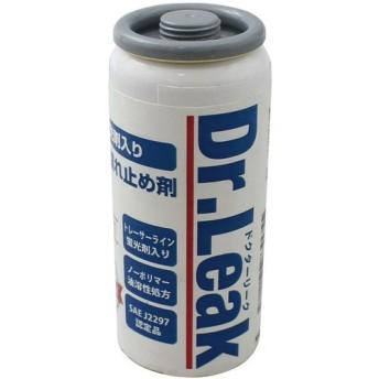 LL-DR1 蛍光剤入り漏れ止め剤 1本