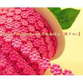 No.1124-P <ピンク> 花のパールブレード 3M
