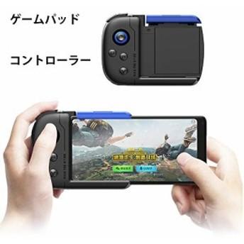 Flydigi 藍蜂 android片手コントローラー 荒野行動 Bluetooth4.0連続 左手握りゲームパッド こうや行動 PUBG mobil