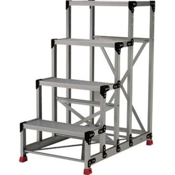 作業用踏台 アルミ製・高強度タイプ 4段 TSF4612
