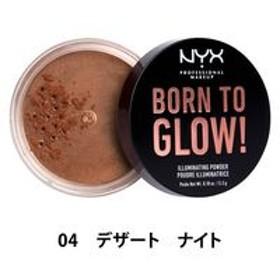 NYX Professional Makeup(ニックス) ボーン トゥー グロー イルミネイティング パウダー 04