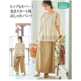 パンツ ワイド ガウチョ 大きいサイズ レディース 綿100% ラップデザイン  LLC〜10LC ニッセン