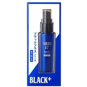 MARO17 ブラックプラス シリーズ エッセンス 50ml /マーロ
