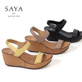 SAYA サンダル サヤ ラボキゴシ 靴 50640 本革 厚底 サンダル オープントゥ バックストラップ ウエッジソール レディース 日本製 セール