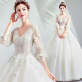 レディース ウエディングドレス 素敵な パール付き 長袖 Vネック ブライダルドレス 上品な 花嫁ドレス オシャレ バックレス ウエディング