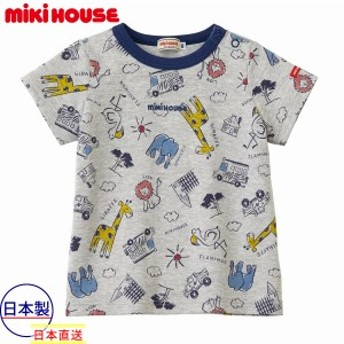 (Mw0)ミキハウス mikihouse アニマル柄半袖Tシャツ(80-130cm)【PM】【053】