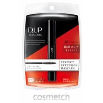 DUP・マスカラ パーフェクトエクステンション (マスカラ)