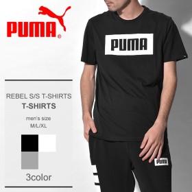 PUMA プーマ 半袖Tシャツ リベル ショートスリーブ Tシャツ REBEL 851972 01 02 03 メンズ