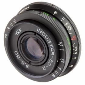 Industar 50-2 50mm F3.5ソニーNex用M42マウントカメラ用ロシア語レンズ(中古良品)