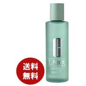 クリニーク クラリファイングローション1400ml化粧水 送料無料