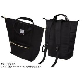 【大感謝価格】保冷リュック ブラック 1008176