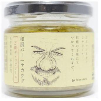 小田原屋和風バーニャカウダ110gまとめ買い(×6)|4901167032827(tc)