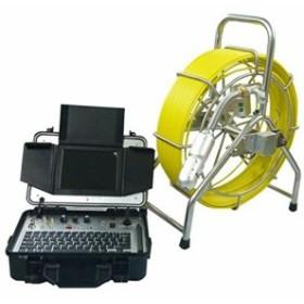 360度ワイド角度CCTVカメラUnderwaterパイプリーク検出カメラ60Mプッシュ (新品未使用の新古品)