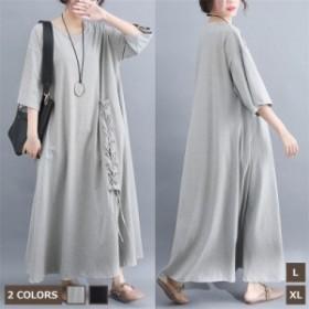 大裾ワンピース 2色ワンピース ゆったり 大きいサイズ ロング マキシ丈 五分袖 夏新作 ゆったり 大きいサイズ 落ち感 ラウンドネック