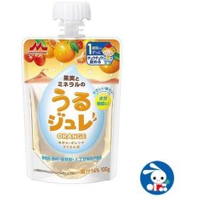 森永)うるジュレ オレンジ(みかん・オレンジ・さくらんぼ)【ベビーフード】