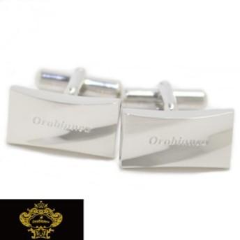 送料無料 Orobianco オロビアンコ カフス カフスボタン シルバー ORC144 ブランド