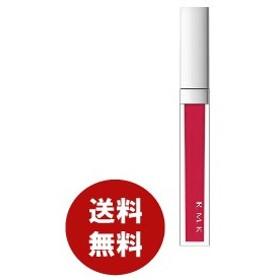 RMK カラー リップグロス07 送料無料 無料ラッピング