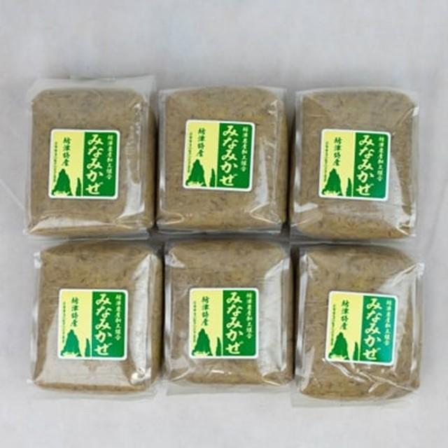 ばーばーの手造りお味噌_32-H02