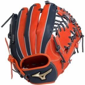 ミズノ(MIZUNO) ソフトボール用 グローブ グローバルエリート Hselection01 サイズ10 5229/スプレンディッドオレンジ×Dブルー 右投げ