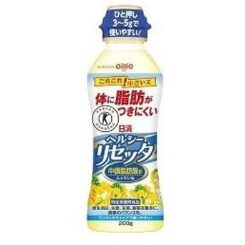日清 ヘルシーリセッタ ( 200g )
