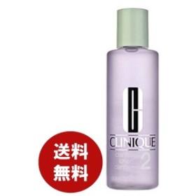 クリニーク クラリファイングローション2400ml化粧水 送料無料