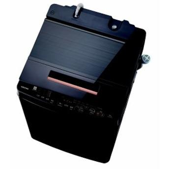東芝 TOSHIBA 全自動洗濯機 「ZABOON/ザブーン」 [洗濯10.0kg/インバーターモーター搭載] AW-BK10SD8-T グレインブラウン