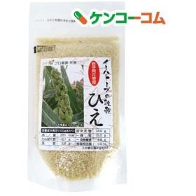 イーハトーヴの雑穀 ひえ ( 100g )