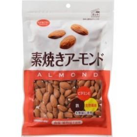 【ゆうパケット配送対象】共立食品 素焼きアーモンド 無塩 徳用 200g(メール便)
