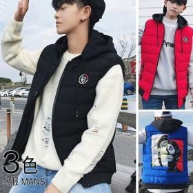 メンズファッション 男性 トップス 冬 ダウンベスト 袖なし プリント 個性 韓国風 男のお洒落 シンプルで格好良く カラーサイズ豊富展開 帽子好き 冬の遊びに