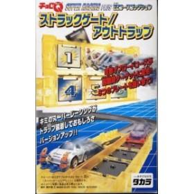 チョロQ SUPER RACING PLUS EZコースコレクション ストラックゲート/アウトトラップ EZ-03 ダッシュタイプのRSマグナムエンジン入り! 新
