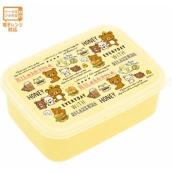 リラックマ ランチマーケット 中子付ランチボックス (お弁当箱) ハンバーガー柄 KY60501