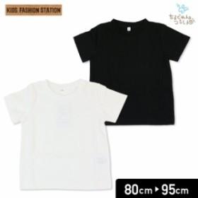 半袖 Tシャツ 無地 ベビー 子供服 白 黒 トップス 男の子 天竺 19夏 80 90 95cm