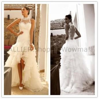 ウェディングドレス ハイネックレースハイロー花嫁衣装オーガンザフリルビーチウェディングドレス夏 High Neck Lace H