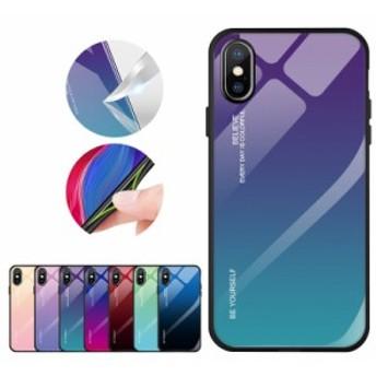 期間限定!40%オフ iPhoneXs Max ケース グラデーションガラス マックス iPhoneXR ケース iPhoneXS ケース iPhoneX ケース スマホケース i