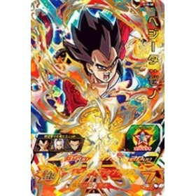 スーパードラゴンボールヒーローズ第8弾/SH8-50 ベジータ:ゼノ UR 新品商品