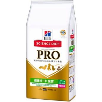 サイエンスダイエット プロ 小型犬用 健康ガード 発育 ー12ヶ月/妊娠・授乳期 (1.5kg)