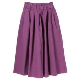 グリーンパークス Green Parks フリルウエストギャザースカート (Purple)