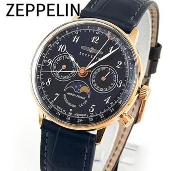 Zeppelin ツェッペリン 7039-3 Hindenburg ヒンデンブルク メンズ 男性用 腕時計 ウォッチ 青 ネイビー 金 ローズゴールド