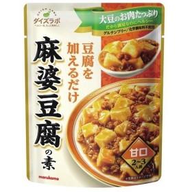 ダイズラボ 麻婆豆腐の素 甘口 ( 200g )/ マルコメ ダイズラボ