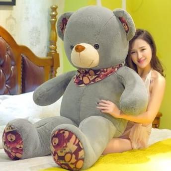 ぬいぐるみ くま クマ 熊 テディベア かわいい ピンク 抱き枕 こども 誕生日プレゼント 80cm