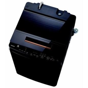 東芝 TOSHIBA 全自動洗濯機 「ZABOON/ザブーン」 [洗濯12.0kg/インバーターモーター搭載] AW-12XD8-T グレインブラウン
